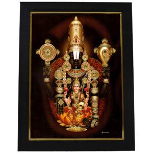lakshmi_hrudaya_frame