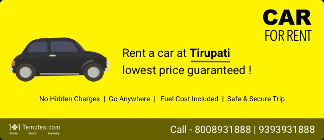 Car Rental At Tirupati